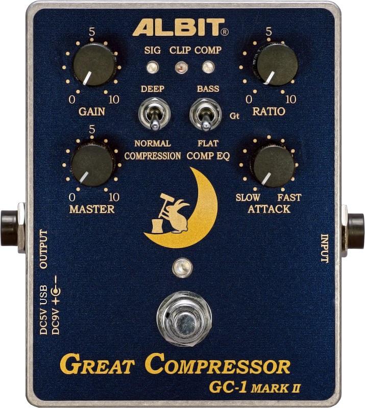 ALBIT GC-1 MARK II [GREAT COMPRESSOR]