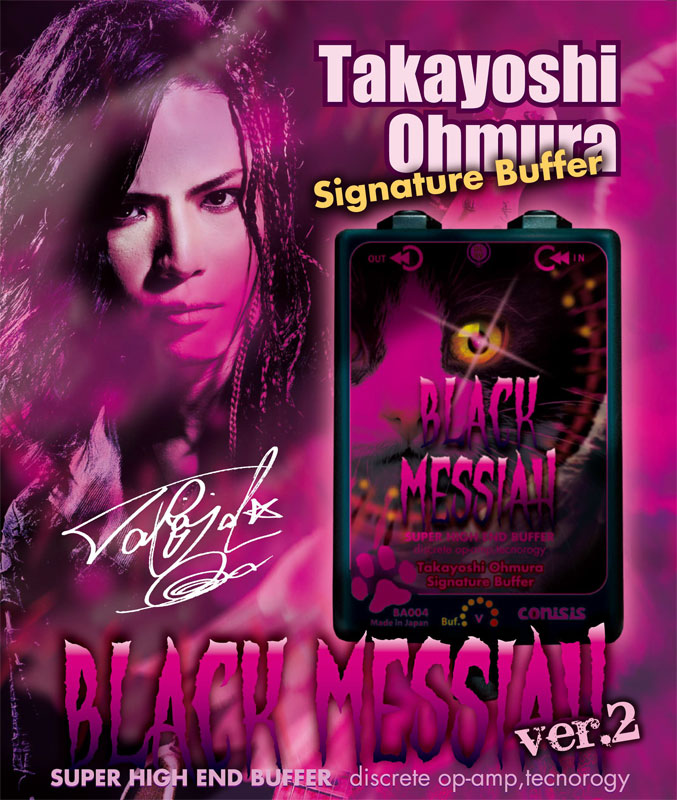 Conisis BA004 [BLACK MESSIAH ver.2] Takayoshi Ohmura Signature Buffer