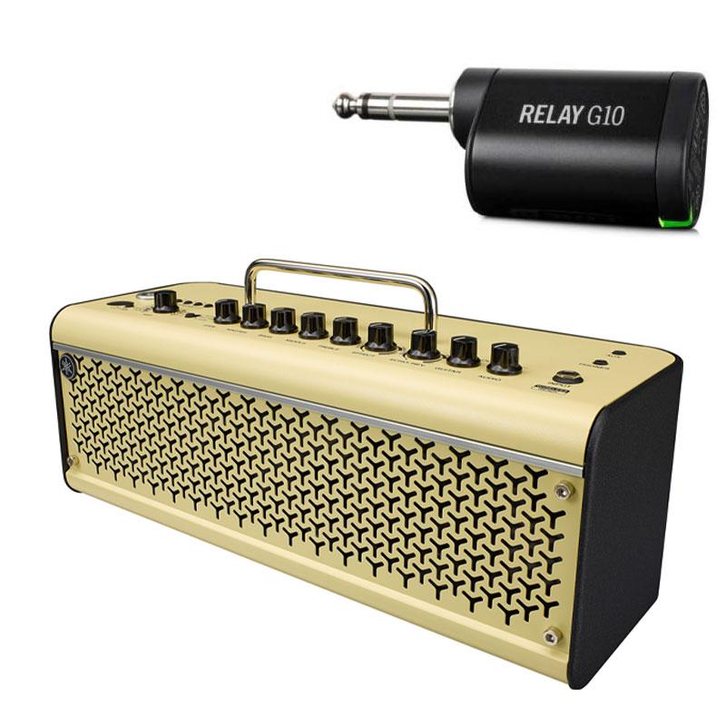 YAMAHA THR30II Wireless + Relay G10T/ワイヤレスセット 【rpt5】