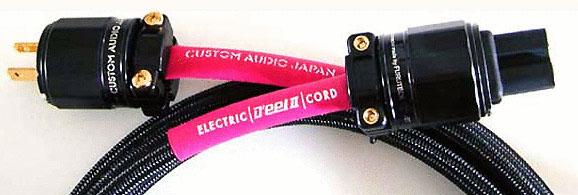 CAJ Electric D'eel II 02AG (2m)