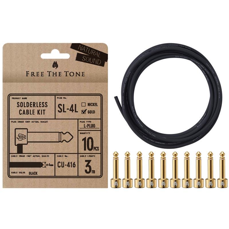 Free The Tone CU-416用ソルダーレスプラグキット [SL-4L-GD-10K] (GOLD) 【Lプラグ10個 / ケーブル3m】