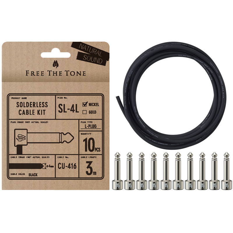 Free The Tone CU-416用ソルダーレスプラグキット [SL-4L-NI-10K] (NICKEL) 【Lプラグ10個/ケーブル3m】