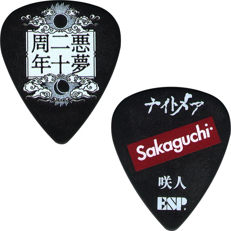 ESP Signature Pick Sereis 咲人 Model×10枚セット [PA-NS08-20th] 【3月上旬入荷予定】