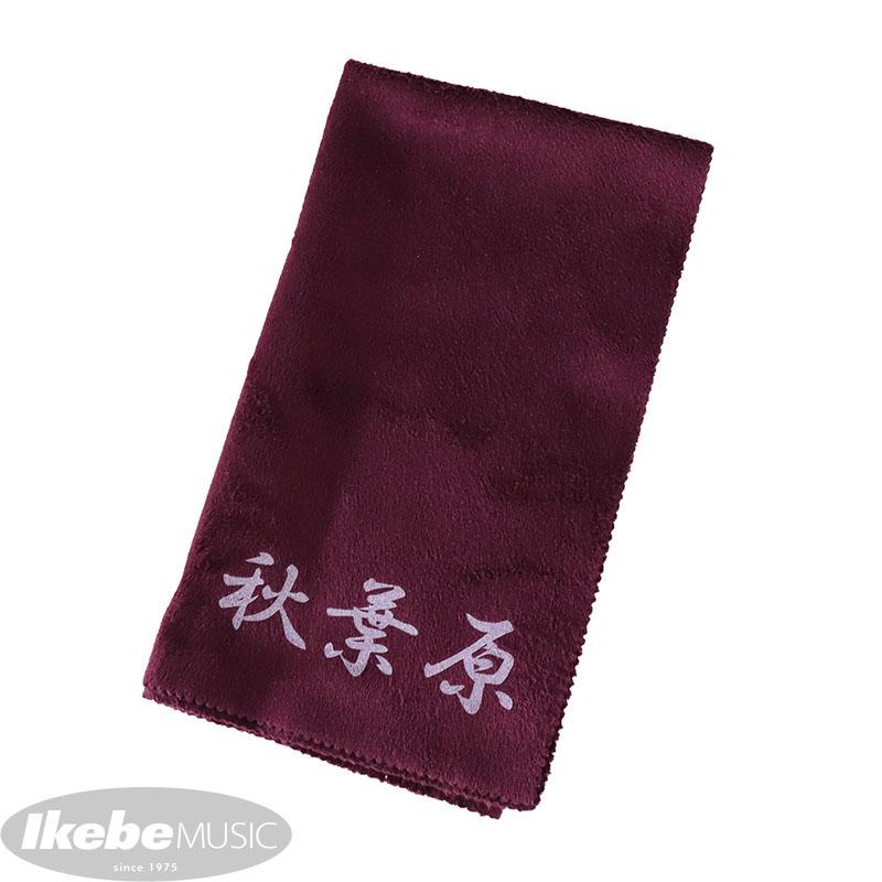 """クロス IKEBE Original WIPING CLOTH """"秋葉原"""" 新品 送料無料 舗 ワインレッド"""