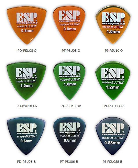 ESP-ultem picks × 10 pieces
