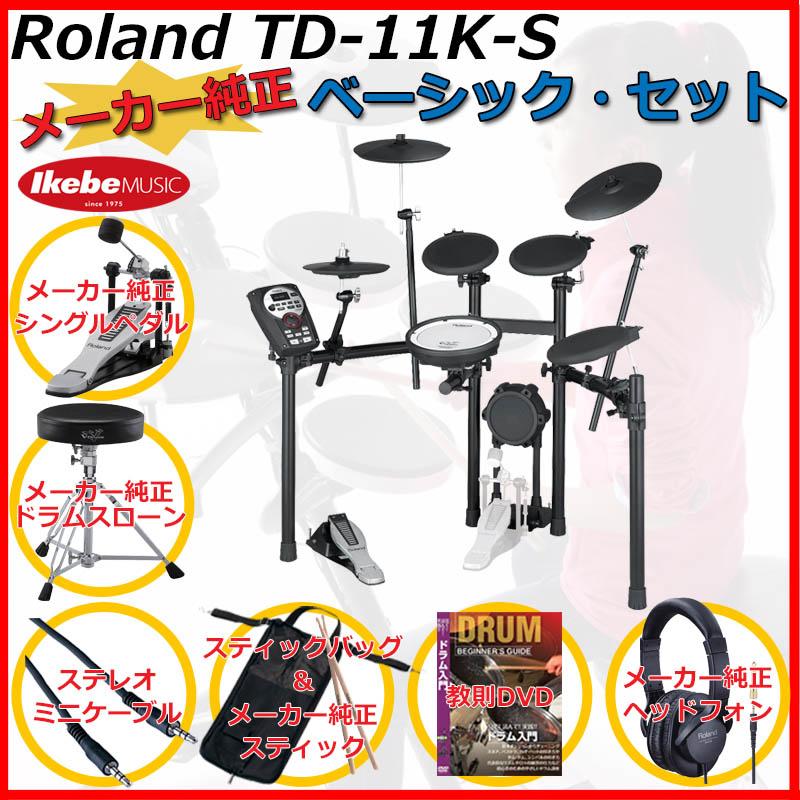 Roland TD-11K-S Pure Basic Set 【ikbp5】