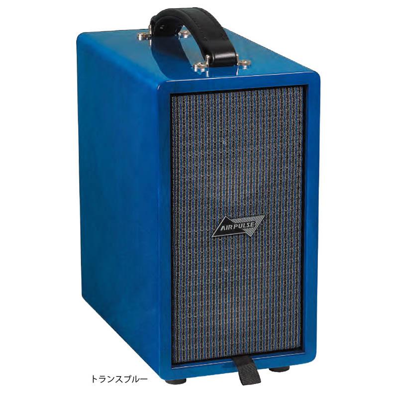 AIR PULSE CUB CUB Custom (Trans (Trans Blue)【生産完了特価 AIR】, ベルト専門店 【 ベルトン 】:9c7feee9 --- data.gd.no