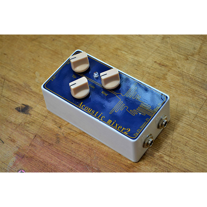 Birdland Acoustic Mixer2