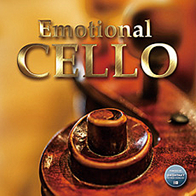 ●BEST SERVICE EMOTIONAL CELLO 【D2Rオンライン納品専用ソフトウェア】 ※