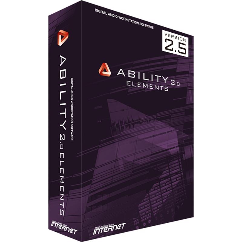 ●INTERNET ABILITY 2.0 Elements クロスアップグレード版
