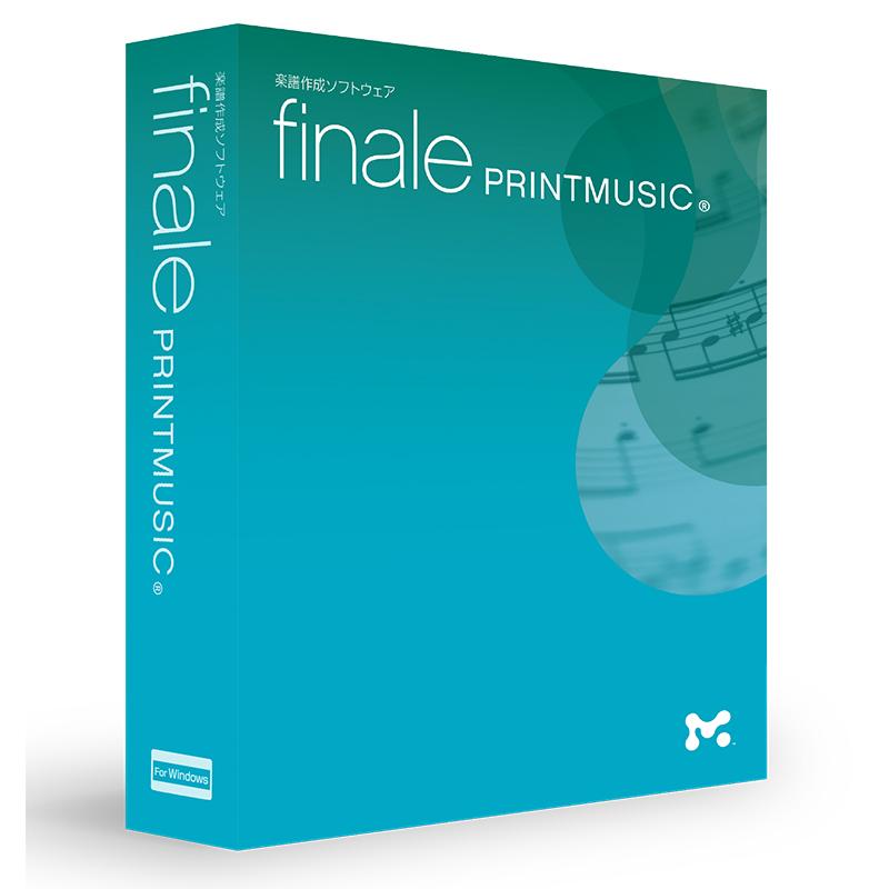 ●MakeMusic Finale PrintMusic for Windows