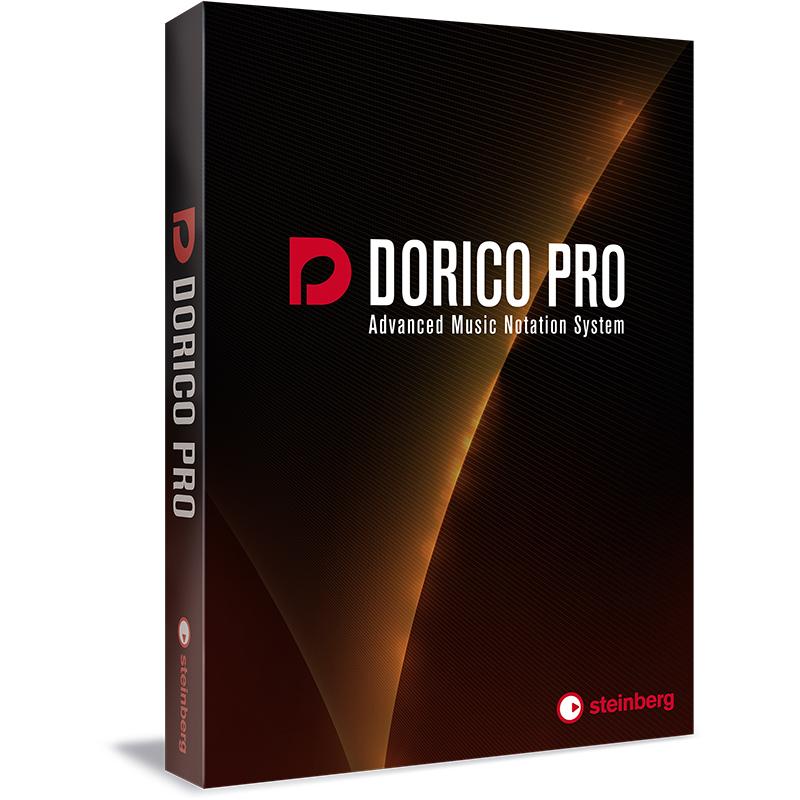 ●Steinberg DORICO PRO クロスグレード版