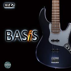 ●VIR2 BASiS 【D2Rオンライン納品専用ソフトウェア】 ※代金引換不可