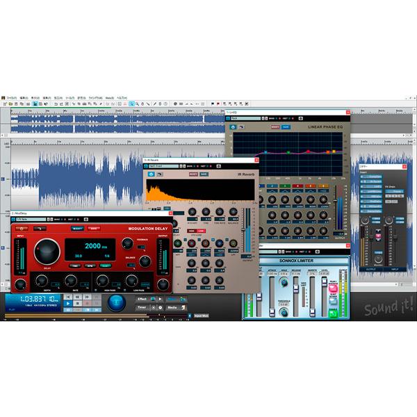 ●INTERNET Sound it! 8 Pro for Windows 【D2Rオンライン納品専用ソフトウェア】 ※代金引換不可