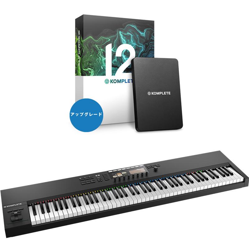 ●Native Instruments KOMPLETE 12 UPG + KOMPLETE KONTROL S88 MK2 SET 【SUMMER OF SOUND特別価格】