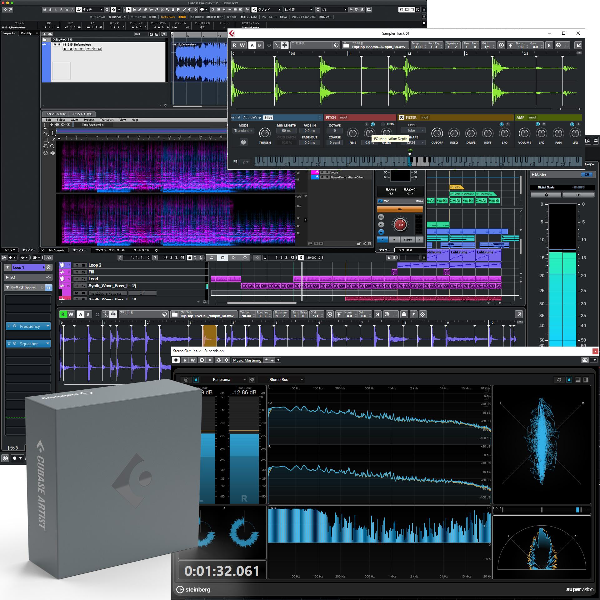 DTM DAWホストアプリケーションソフトウェア Steinberg Cubase Artist WEB限定 驚きの価格が実現 A.O.M.社プラグインプレゼントキャンペーン対象 USB-eLicenser付属 11