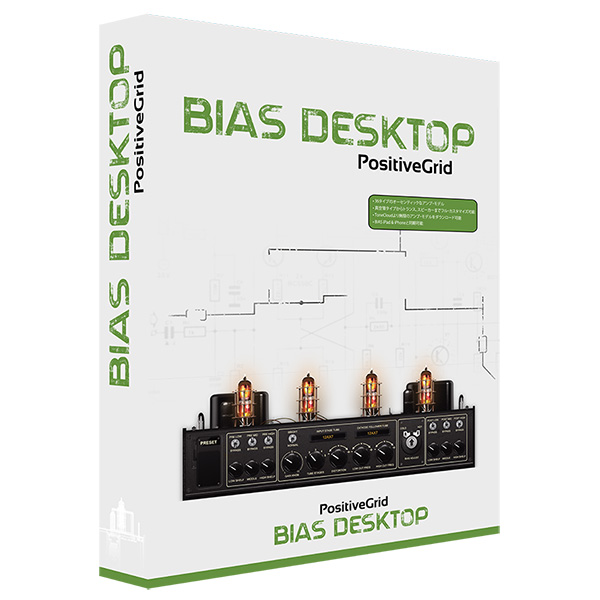 ●Positive Grid BIAS Desktop