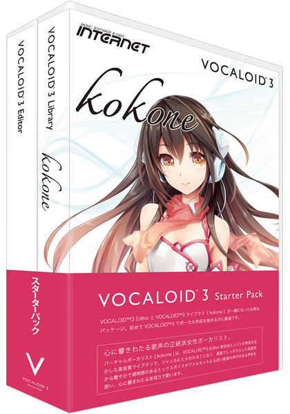 ●INTERNET VOCALOID 3 Starter Pack kokone(心響) 【HxIv27_03】