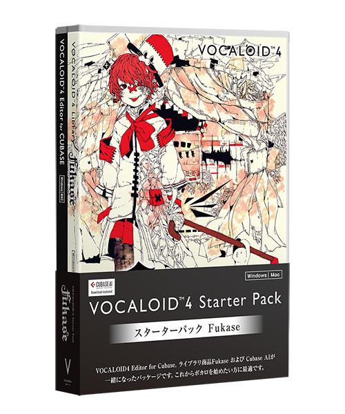●YAMAHA VOCALOID4 Starter Pack Fukase 【新製品その他】