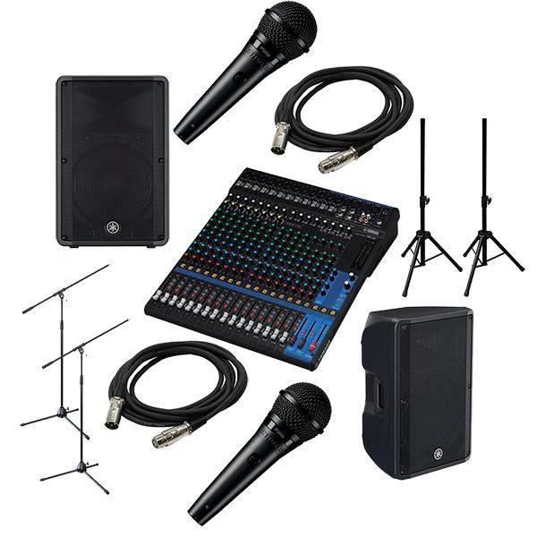 【別倉庫からの配送】 ●YAMAHA PA Sound Sound DBR15 System MG20●YAMAHA + DBR15 [STAGE SET], 質 ボッカデラベリタ:bf325f06 --- matome-de-matome.xyz