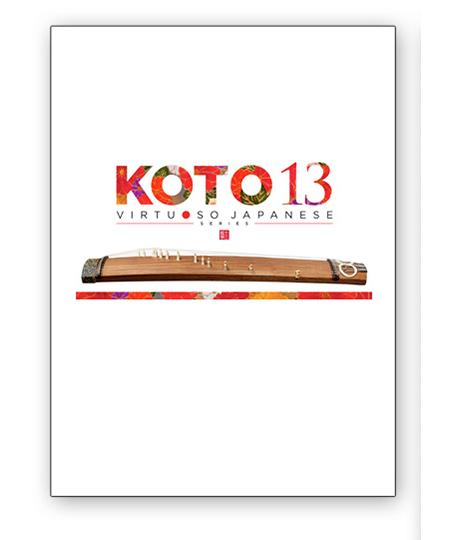 ●Sonica Instruments KOTO 13 [パッケージ版]