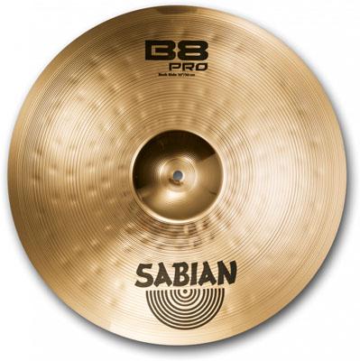 """SABIAN/B8 PRO Rock Ride 20"""" B8P-20RR-B"""