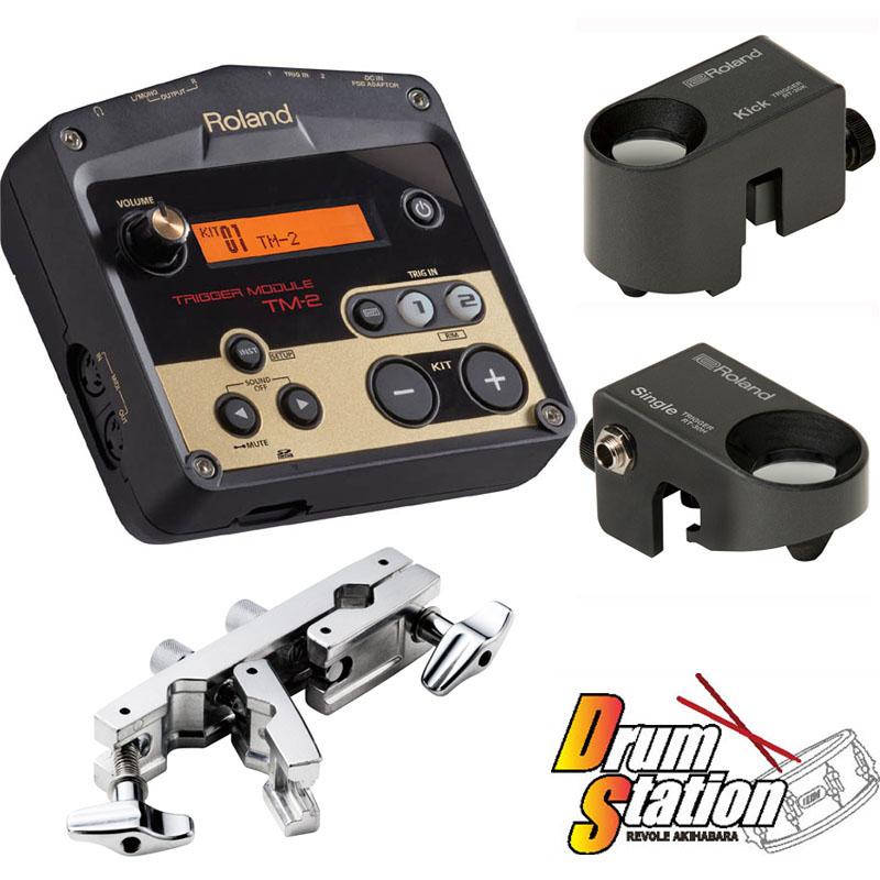 ROLAND TM-2 Trigger Module+RT-30K+RT-30H [イケベオリジナル・ハイブリッドドラム・パッケージ / キック&Head Onlyトリガー] 【アダプター Pearl ADP-20&SDカード 8GBプレゼント!】 【ikbp5】