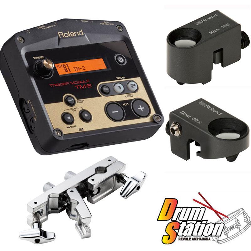ROLAND TM-2 Trigger Module+RT-30K+RT-30HR [イケベオリジナル・ハイブリッドドラム・パッケージ / キック&Head & Rimトリガー] 【アダプター Pearl ADP-20&SDカード 8GBプレゼント!】 【ikbp5】