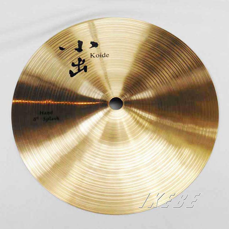 小出 [Koide Cymbal] HAND Series Splash 8 HD-8SP