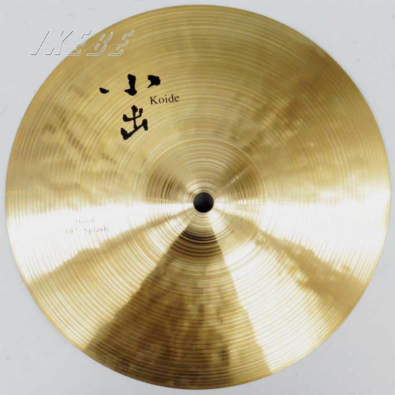 """小出 [Koide Cymbal] HAND Series Splash 9"""" HD-9SP"""
