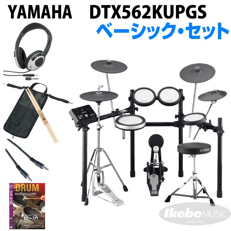 YAMAHA DTX562KUPGS [3-Cymbals] Basic Set 【ikbp5】