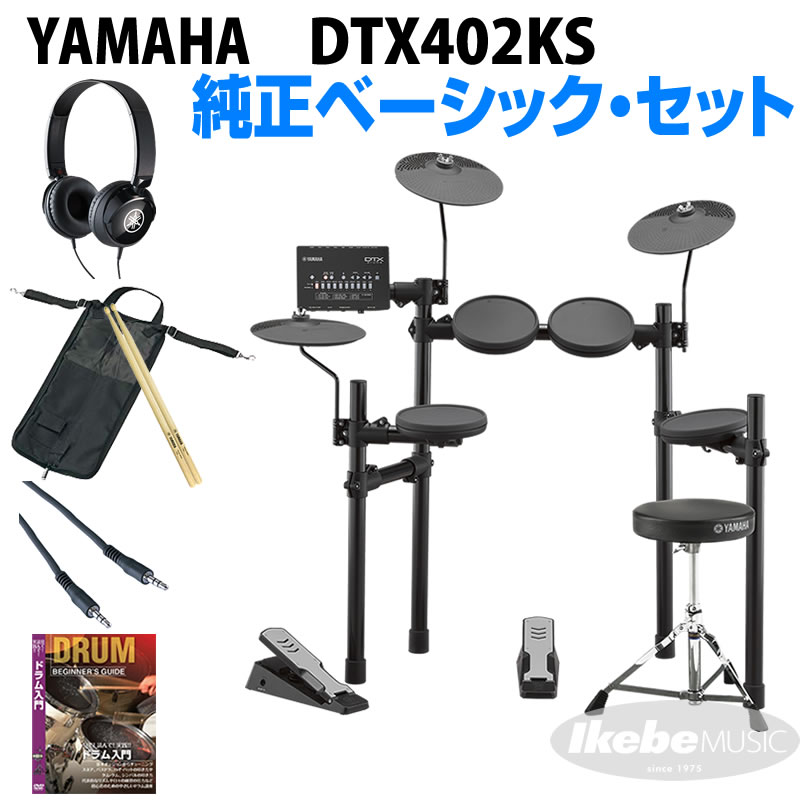 YAMAHA DTX402KS Pure Basic Set [DTX Drums / DTX402 Series] 【ikbp5】