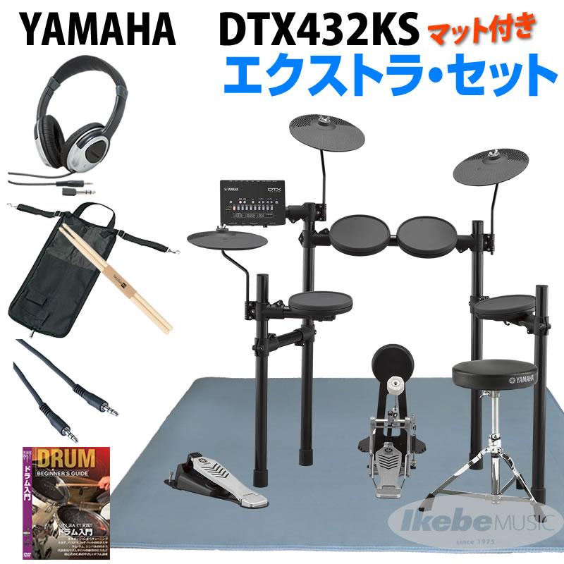 YAMAHA DTX432KS Extra Set [DTX Drums / DTX402 Series] 【ikbp5】