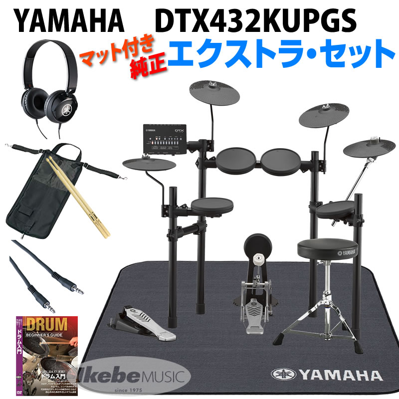 YAMAHA DTX432KUPGS Pure Extra Set [DTX Drums / DTX402 Series] 【ikbp5】
