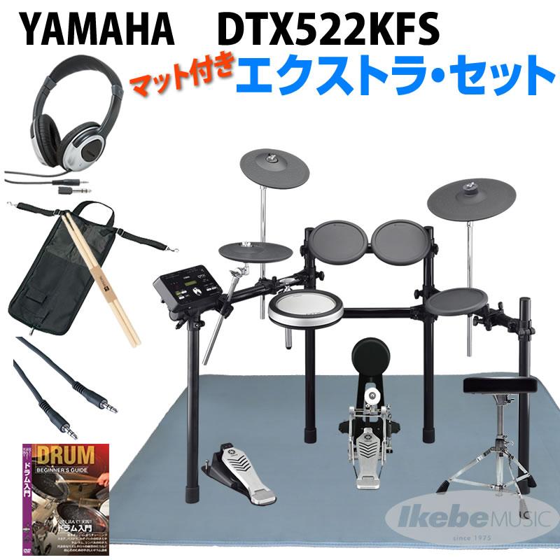 YAMAHA DTX522KFS Extra Set【ikbp5】