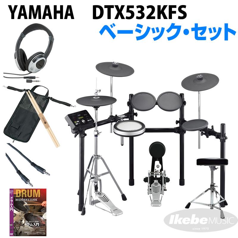 YAMAHA Set【ikbp5】 Basic DTX532KFS Basic Set【ikbp5 YAMAHA】, 日本パール:fe9971a7 --- officewill.xsrv.jp