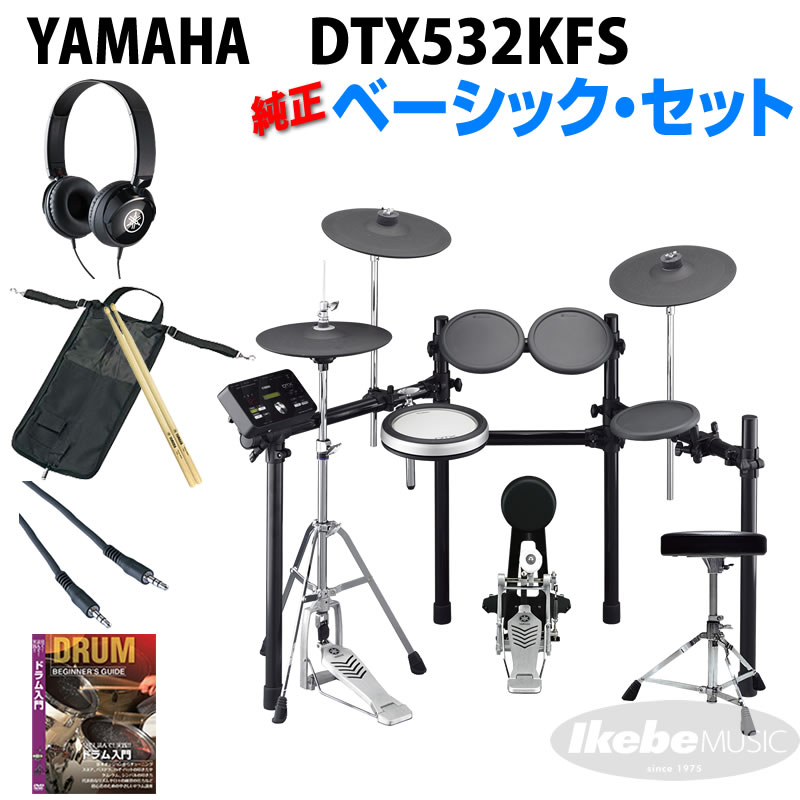 YAMAHA DTX532KFS Pure Basic DTX532KFS YAMAHA Set【ikbp5 Set【ikbp5】】, ネイルスタイル:7ac2d12d --- thomas-cortesi.com
