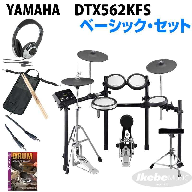 YAMAHA DTX562KFS Basic Set【ikbp5】