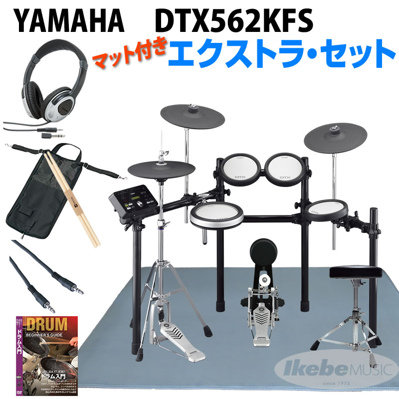 YAMAHA DTX562KFS Extra Set【ikbp5】