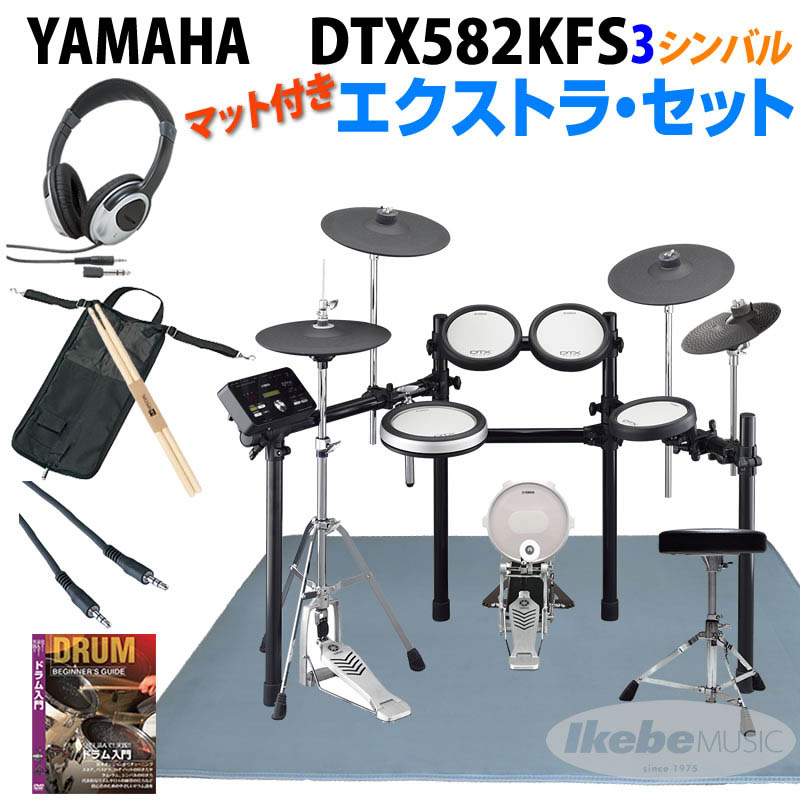 YAMAHA DTX582KFS 3-Cymbals Extra Set 【ikbp5】