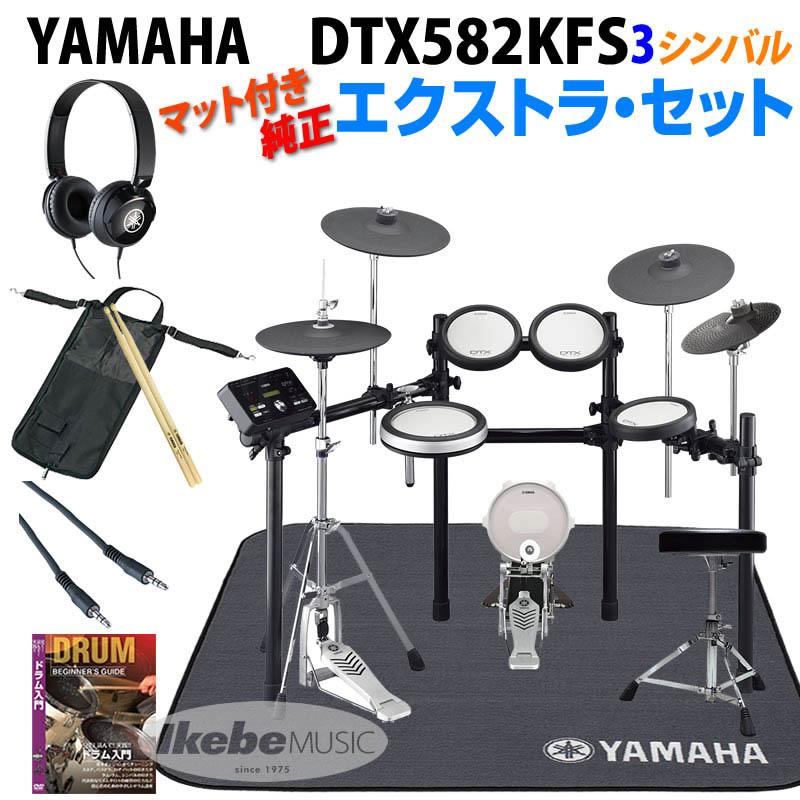 YAMAHA DTX582KFS 3-Cymbals Pure Extra Set 【ikbp5】