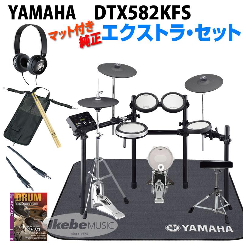 YAMAHA DTX582KFS Pure Extra Set【ikbp5】