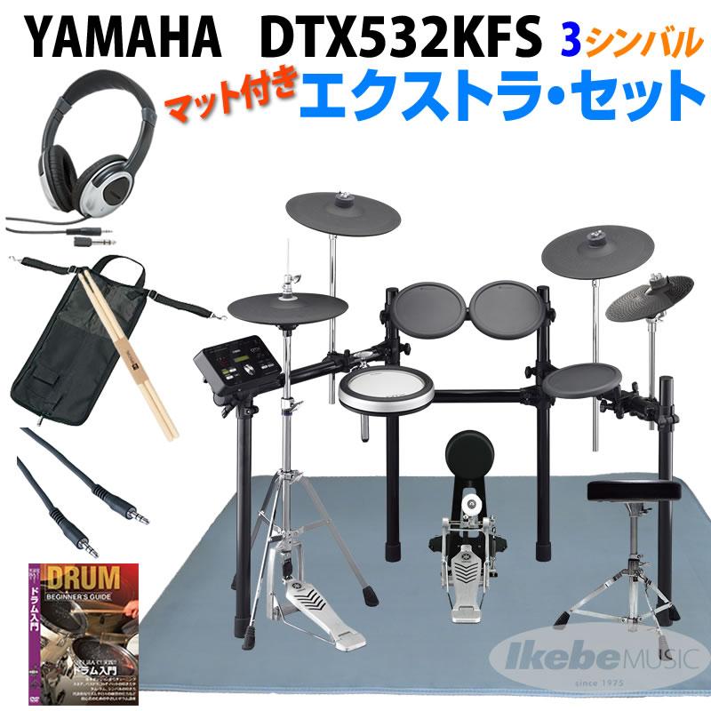 YAMAHA DTX532KFS 3-Cymbals Extra Set 【ikbp5】