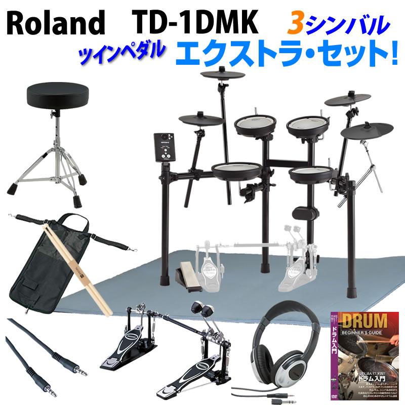 Roland TD-1DMK 3-Cymbals Extra Set / Twin Pedal 【ikbp5】