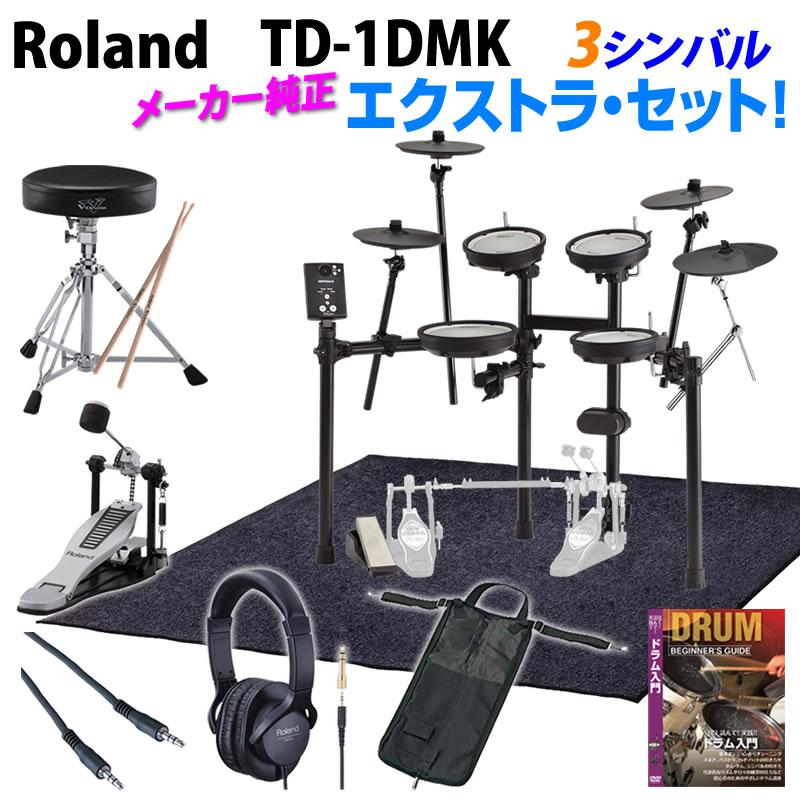 激安店舗 Roland TD-1DMK 3-Cymbals Roland Pure 3-Cymbals Extra Set【ikbp5【ikbp5】】, きりやま商店:55657cd5 --- totem-info.com
