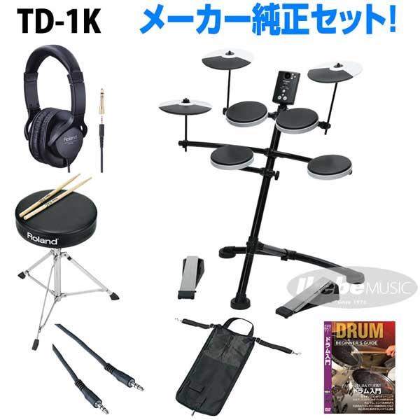 Roland TD-1K Pure【ikbp5】 Pure Basic Set TD-1K【ikbp5】, 天衡商事:000243a8 --- jpworks.be