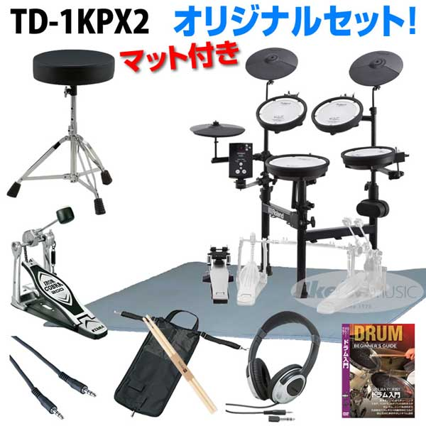 Roland TD-1KPX2 Extra Set / Single Pedal 【ikbp5】