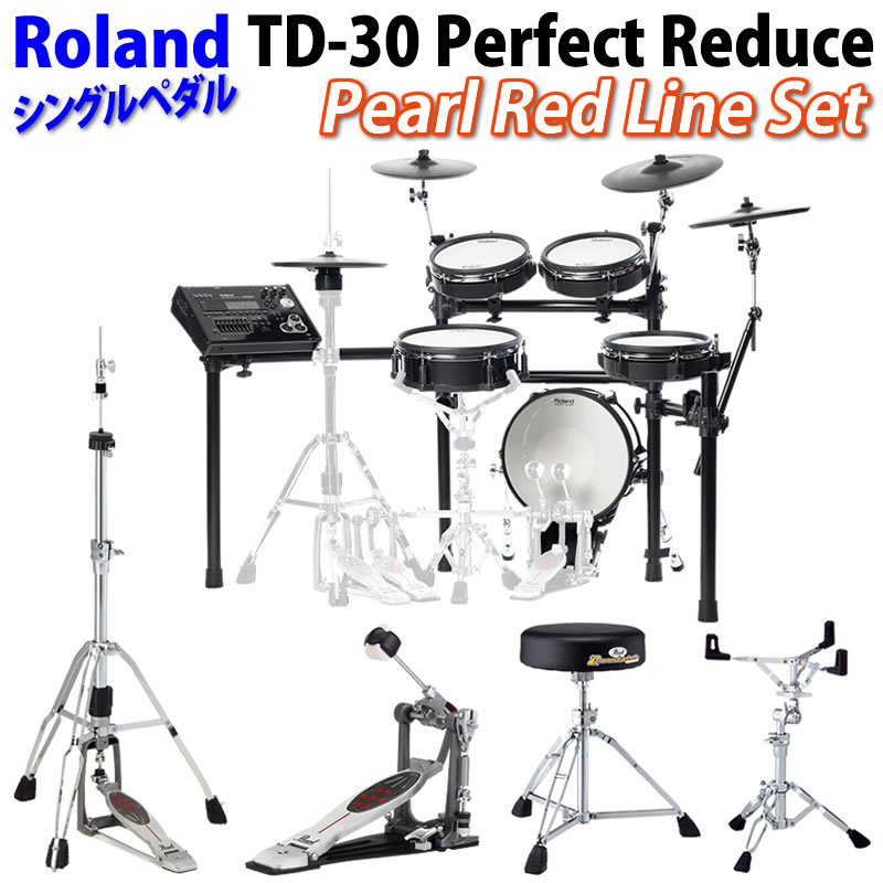 ROLAND TD-30 Perfect Reduce Set [Pearl REDLINE/Single Pedal] 【ikbp5】