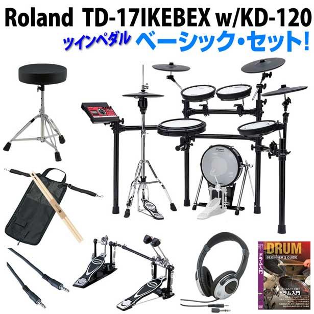 Roland TD-17IKEBEX [KD-120BK / 12