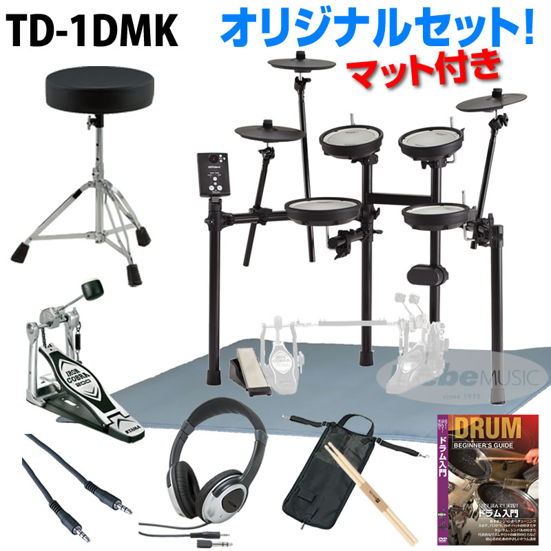 Roland TD-1DMK Extra Set / Single Pedal